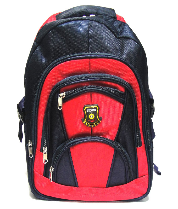 Online shopping school bags india - Forum