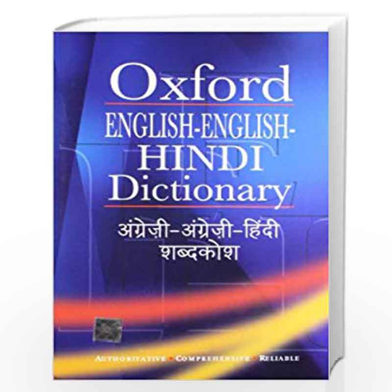 Oxford English-English-Hindi Dictionary by DR SURESH KUMAR-Buy Online  Oxford English-English-Hindi Dictionary Book at Best Prices in
