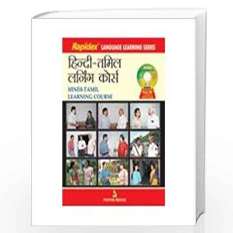 Rapidex Hindi - Tamil Learning Course by NIL-Buy Online Rapidex Hindi -  Tamil Learning Course Book at Best Prices in India:Madrasshoppe com