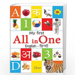 My First All in One: Bilingual Picture Book for Kids Hindi-English by Wonder House Books Editorial Book-9789388144452