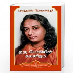 Autobiography of a Yogi (Tamil) by PARAMAHANSA YOGANANDA Book-9788190256278