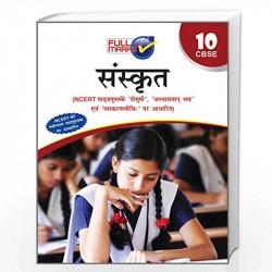 Sanskrit Class 10 by Hari Om Arya Book-9789381957721