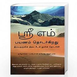 'Payanam Thodagiradhu' A sequel to Imaya Guruvin Idhaya Seedan' by Sri M Book-9788193875551
