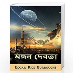 : The Gods of Mars, Bengali edition by Burroughs, Edgar Rice Book-9789968395540