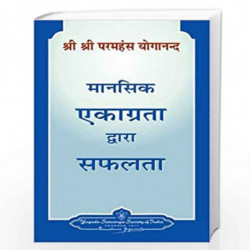 Focusing the Power of Attention for Success-Hindi by ?????? ??????? Book-9788189955564
