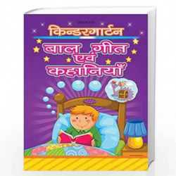 Kindergarten Bal Geet and Story by NA Book-9789350899632