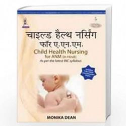 CHILD HEALTH NURSING FOR ANM (HINDI) AS PER THE LATEST INC SYLLABUS by DEAN MONIKA Book-9789351523246
