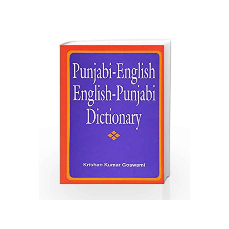 Punjabi/English English/Punjabi Dictionary by K  K  Goswami-Buy Online  Punjabi/English English/Punjabi Dictionary Book at Best Price in
