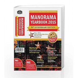 Manorama Yearbook 2015 (Book & CD) by DREAMLAND Book-9770542577803