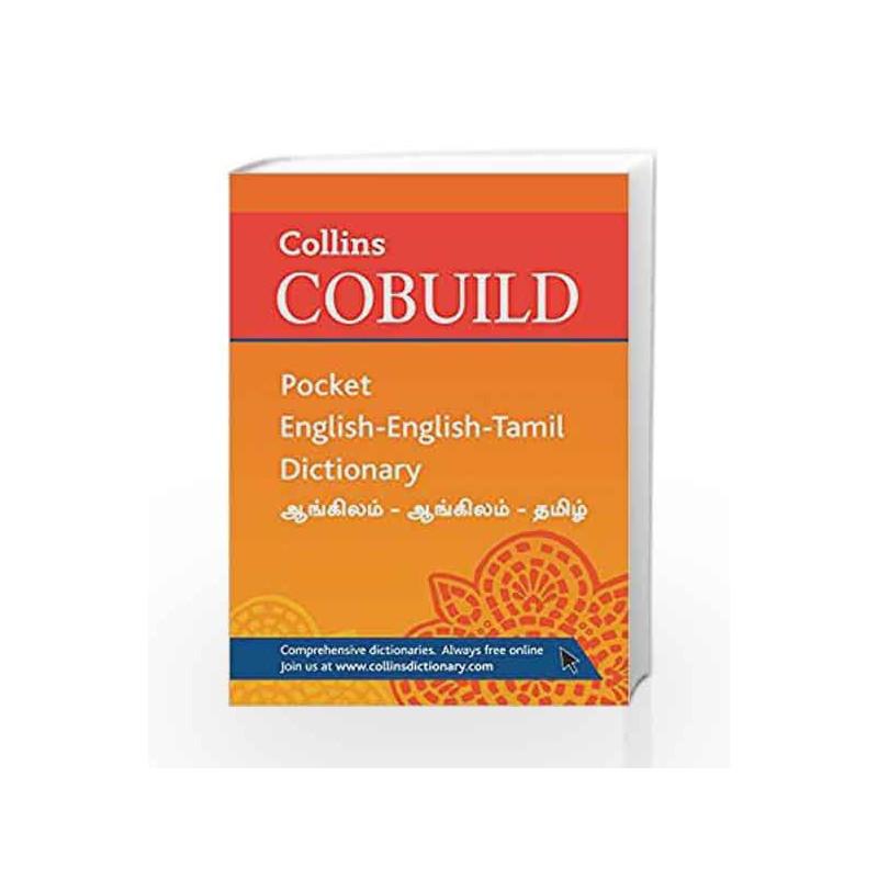 Collins Cobuild Pocket English-English-Tamil Dictionary (Collins Cobuild Pocket Diction) by Harper Collins Book-9780007415472