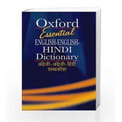 Essential English-English-Hindi-Hindi Dictionary by Oxford Book-9780195678796