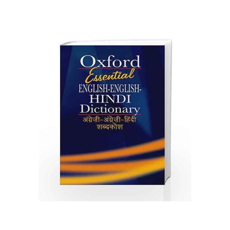 Essential English-English-Hindi-Hindi Dictionary by Oxford-Buy Online  Essential English-English-Hindi-Hindi Dictionary Book at Best Price in