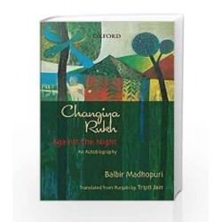 CHANGIYA RUKH AGAINST THE NIGHT by G.K Book-9780198065500