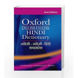 Oxford English-English-Hindi Dictionary by Suresh Kumar Book-9780199467105