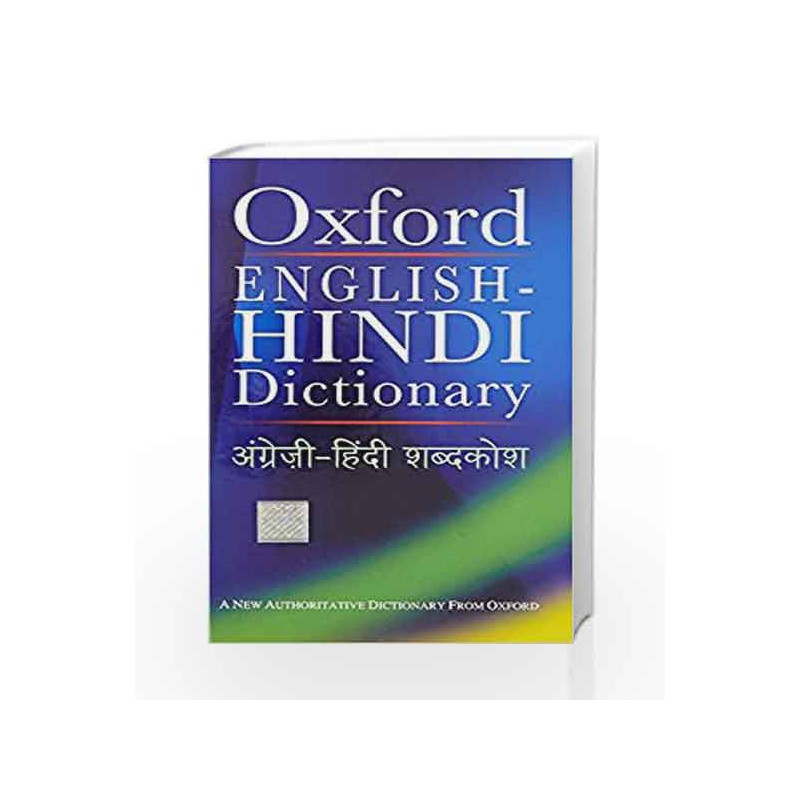 Oxford English-Hindi Dictionary by S K  Verma-Buy Online Oxford  English-Hindi Dictionary Book at Best Price in India:Madrasshoppe com