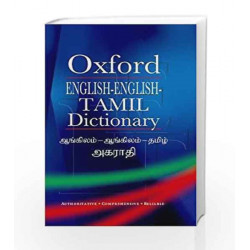 English-English-Tamil Dictionary by Murugan V Book-9780199472239