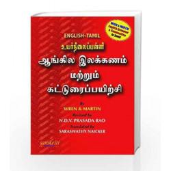 High School Grammar & Composition With Key (Tamil Edition) by D,V,Prasada,Rao N Book-9788121929776
