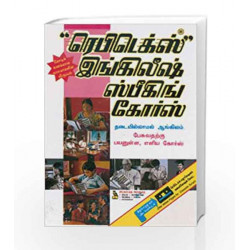 Rapidex English for Tamil Speakers by Gupta Book-9788122300239
