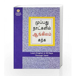 Learn English in 30 Days Through Tamil by B.R. Kishore Book-9788128811821