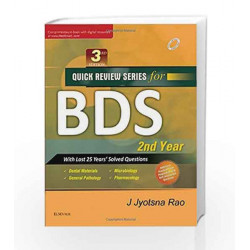 Quick Review Series for BDS 2nd Year by J Jyotsna Rao Book-9788131244456