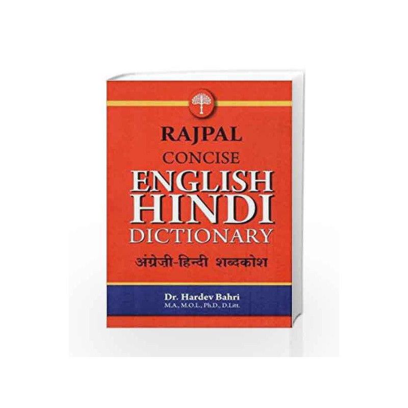 Rajpal Concise English-Hindi Dictionary by -Buy Online Rajpal Concise  English-Hindi Dictionary Book at Best Price in India:Madrasshoppe com