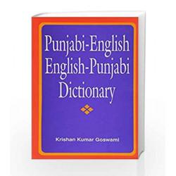 Punjabi/English English/Punjabi Dictionary by K. K. Goswami Book-9788174762474