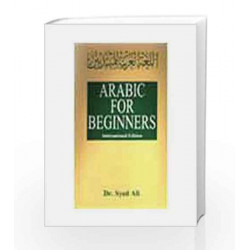 Arabic for Beginners by S. Ali Book-9788174763204