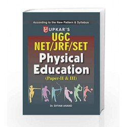 UGC-NET/JRF/SLET Physical Education - Paper II & III: Paper 2 and 3 by Shyam Anand Book-9788174821447