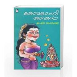 AAYAPPAD by Zuhra Koottayi Book-9788177001075