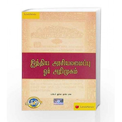 Introduction to the Constitution of India by D D Basu Book-9788180389283