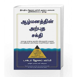 The Power of Your Subconscious Mind by Dr. Joseph Murphy Book-9788183222143