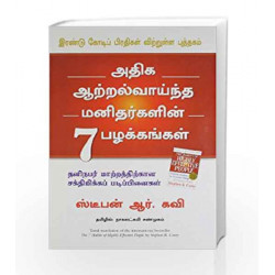 The 7 Habits of Highly Effective People by Stephen R Covey Book-9788183223119