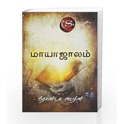 The Magic by EVERDAY LIFE Book-9788183223232