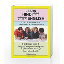 Learn Hindi English (Learner\'s Hindi English Dictionary) by Dreamland Publications Book-9788184516920