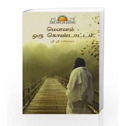 Celebrating Silence (Tamil) by Gurudev Sri Sri Ravi Shankar Book-9788190796415