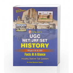 UGC NET/JRF/SET History (Paper II & III) Facts at a Glance by Mani Bhushan Mishra Book-9789350133231
