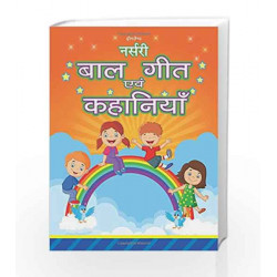 Nursery Rhymes and Story Book by Dreamland Publications Book-9789350899434