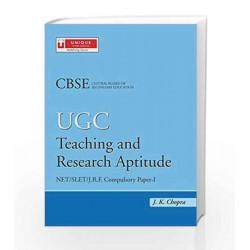 UGC Teaching and Research Aptitude 2016-17 (15.1.4) by YUNUS AGASKAR Book-9789351874089