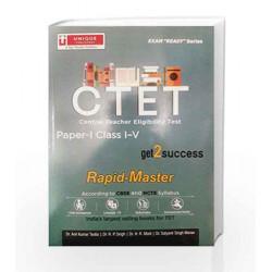 UNIQUE CTET CENTRAL TEACHER ELIGIBILITY TEST PAPER -1 CLASS I-V by Dr. Anil Kumar Teotia Dr. R.P. Singh Book-9789351874584