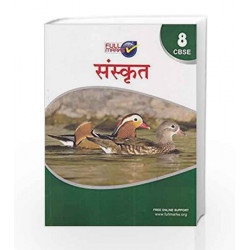 Sanskrit Class 8 by Full Marks Book-9789381957332
