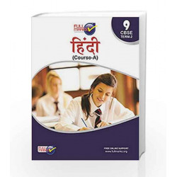 Hindi - A Class 9 by Full Marks Book-9789381957349