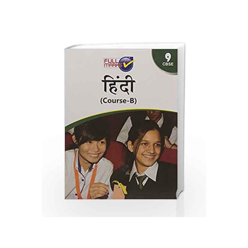 Hindi - B Class 9 by Usha Chawla Book-9789381957356