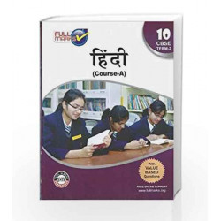 Hindi - A Class 10 by Full Marks Book-9789381957417