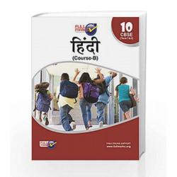 Hindi - B Class 10 by Usha Chawla Book-9789381957424