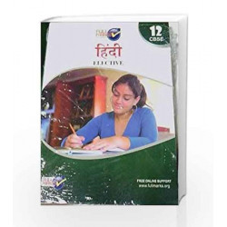 Hindi - Elective Class 12 by Full Marks Book-9789382741268