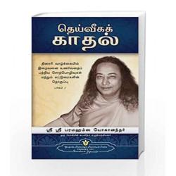 The Divine Romance (Tamil) by Sri Sri Paramahansa Yogananda Book-9789383203673