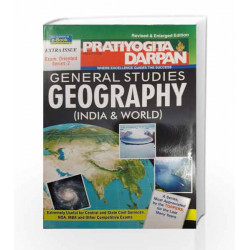 General Studies Geography : India and World (Exam Oriented Series 2) by Pratiyogita Book-P150000000047