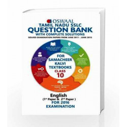 Oswaal Tamilnadu SSLC Question Bank  For Samacheer Kalvi Class 10th (English 1st Paper & 2nd Paper) Oswaal