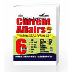 Current Affairs + GK 2016 (2 in 1) by Vikas Doon Book-9789351655121