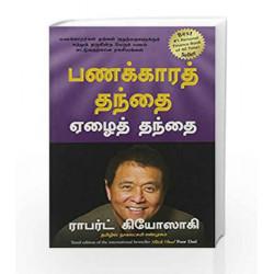 Rich Dad Poor Dad (Tamil): Panakkara Thanthai Ezhai Thanthai by  Book-9788183223751